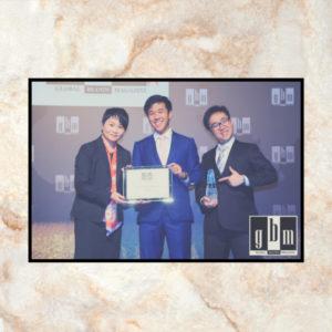 GBM Awards Ceremony